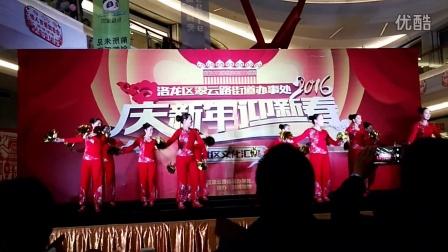 美娇广场舞队——《广场舞跳起来》