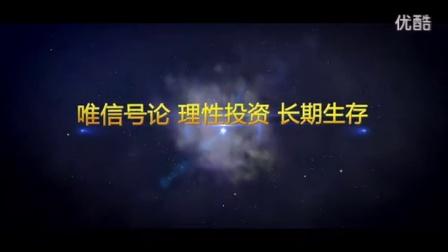 经传多赢_经传软件品牌宣传片_高清