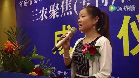 热烈庆祝市场信息报三农聚焦专刊赣州采编中心成立