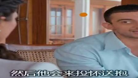 印度爱情 最毒美人心2 欲体焚情  中文字幕_标清