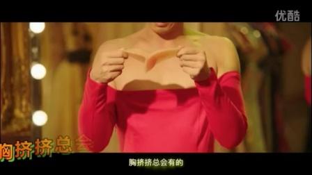 高跟鞋先生-忠县西南文化传媒影视部