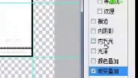 2016年7月28日晚20点淡泊老师PS精美签名图效果刻录