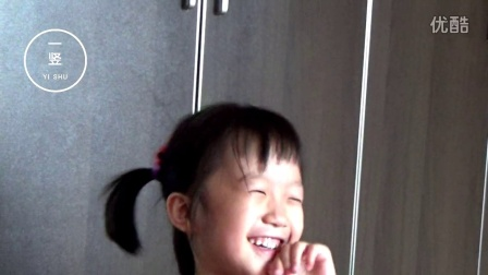 XIMI成长记第一期:5岁小孩自曝18岁 表情太丰富