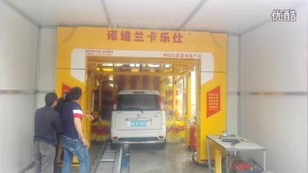 诺维兰卡乐仕隧道式洗车机洗车视频