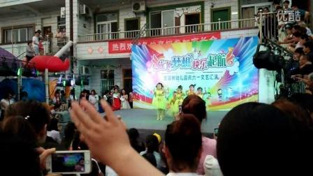 智慧树幼儿园----忠县西南文化传媒影视部