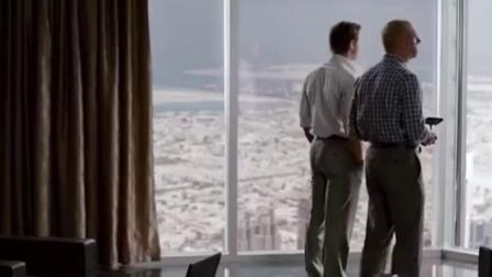 《碟中谍4》片段:阿汤哥徒手攀爬迪拜塔 挑战极限