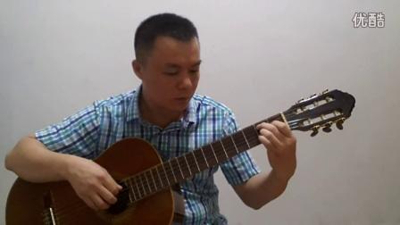 庄俊鸿吉典吉他独奏《茉莉花》