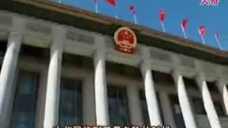 中华人民共和国国歌(流畅)