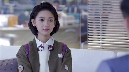 《致青春》刘奕君-周渠cut03