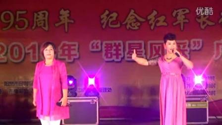 山西省阳泉市豫剧团 齐菊梅 胡志南