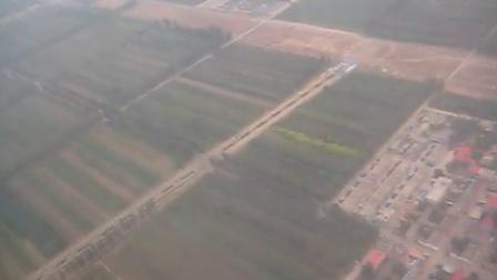 太原飞台中FE9102