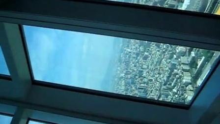 101观景台89楼