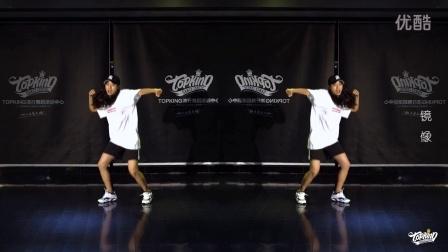 "TOPKING明星导师菲菲的最新教学视频""防弹少年团-FIRE"""