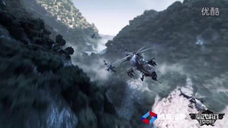 我正看大家都转发的视频 八一献礼,看中华顶级军事装备