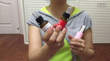近期护肤步骤   My Skincare Routine