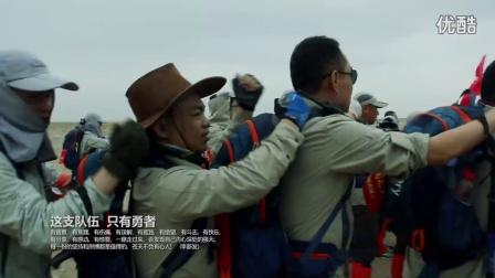 马可波罗重走丝绸之路第二季——唯美铁军嘉峪关站 回顾视频