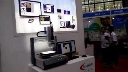 创科视觉--视觉检测之产品拼图---联系方式:18565768665  肖工