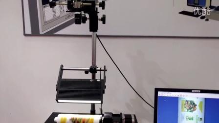 创科视觉--视觉检测之线阵相机印刷检测  联系方式:18565768665  肖工
