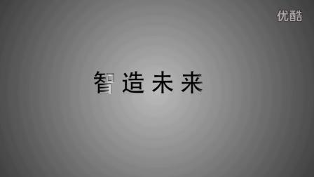 容德视频2016青岛大会