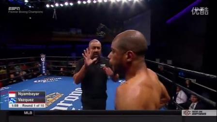 Tugstsogt Nyambayar vs. Rafael Vazque