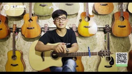 【音乐特种兵吉他入门教学】第二十六课 《滴答》弹唱教学