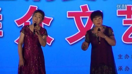 豫剧朝阳沟选段祖国的大建设一日千里