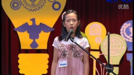 2016 speaking contest
