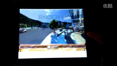 Ipad互动看房系统--四川泸州古蔺互动看房系统