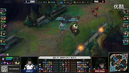 2016LPL夏季赛OMG vs RNG BO3(60分钟的大战)超清