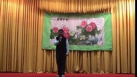 2009年合肥工业大学新年京剧晚会(上)