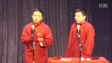 包头图乐相声 晓杨 张秋磊【戏说红楼】