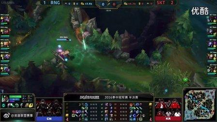 2016MSI赛半决赛:RNG vs SKT 第四场_超清
