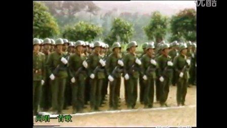 法卡山部队战友情歌