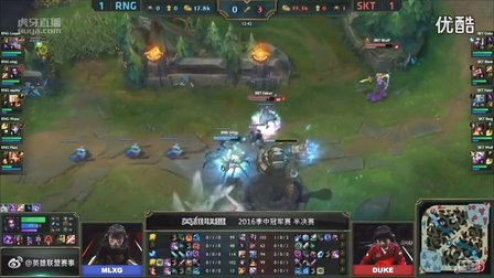 2016MSI半决赛:RNG vs SKT 第三场_超清