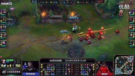 2016MSI冠军赛决赛:CLGvsSKT  第一场_超清