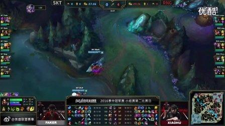 2016MSI小组赛 SKT vs RNG超清