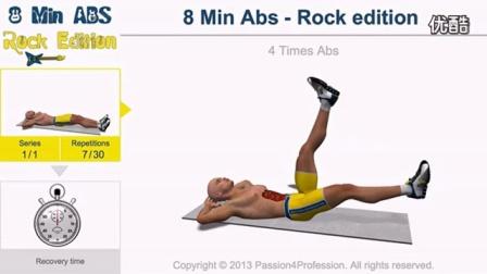 【3D健身教程】8分钟腹部锻炼(摇滚版)hc24