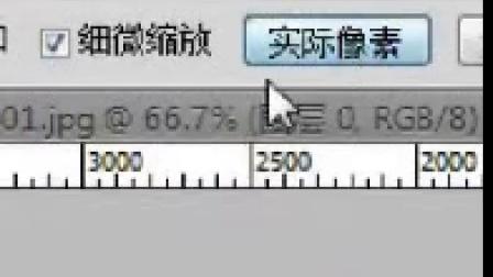 2016年8月6日逸云墨青PS大图《倾国倾城》上部 课录