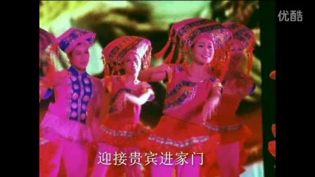 蛤蚧酒《酒歌》(广西德保县特产)