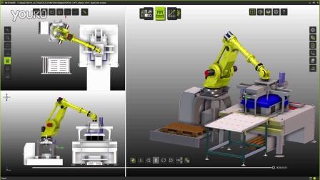 助力马丁机械公司 数字工厂软件FASTSUITE