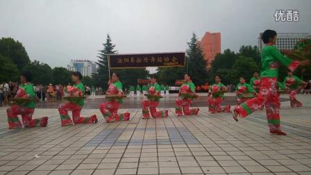 汝阳县2016年8月8日〝全民健身 健康汝阳〞健身活动启动仪式 凤凰舞蹈队演出《茶香中国》
