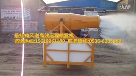 悬挂式风送高效远程喷雾打药机器