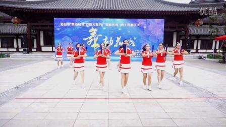 美娇广场舞队——《活力飞扬》
