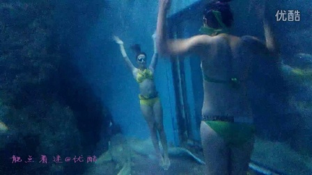 靓点着迷 - 水下美女表演(性感)