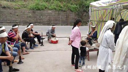 【彝寨汉子】奶奶仙逝葬礼视频  接灵 贵州毕节三官寨唢呐 彝族唢呐 彝族传统文化
