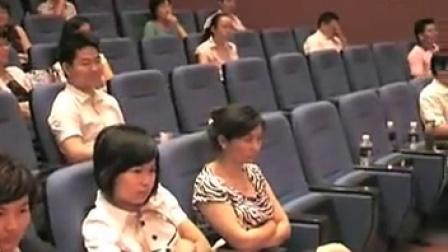 曾仕强中国式管理3_标清