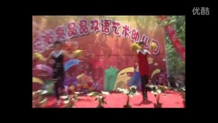 向前冲 徐怀钰 杞县宗店乡瓦岗亮晶晶幼儿园 2011年六一儿童节