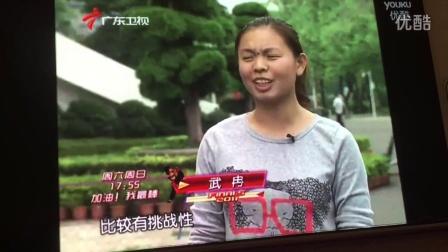动作演员武冉采访视频