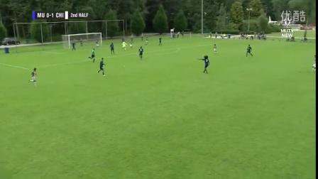 OTTEN CUP U19青年赛 曼联青年军集锦