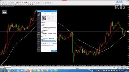 8.11分享:三分钟快速判断任一品种方向及交易关键点